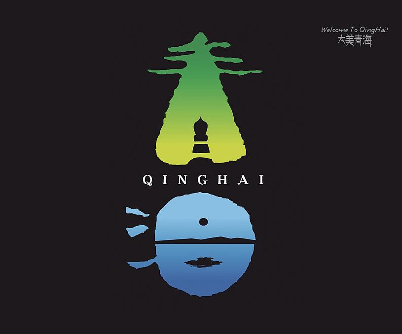 大美青海文旅品牌设计