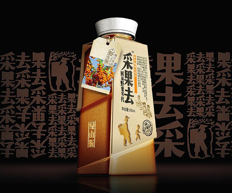 采果去野生果汁品牌全案策划设计